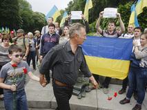 Украинские радикалы устроили провокацию в День Победы