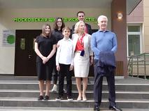 Сергей Собянин посетил музыкальную школу