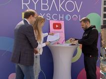 Открытие образовательного кластера Rybakov Playschool