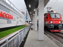 Железнодорожный вокзал Восточный