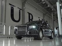 Торжественный запуск завода по производству автомобилей Aurus в Татарстане
