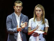 Футболист Александр Кержаков с бывшей женой Миланой Тюльпановой