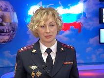 "Петровка, 38. ""Петровка, 38"". Эфир от 01.06.2021 00:35"