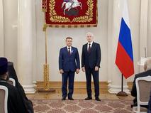 Вручение государственных и городских наград выдающимся москвичам