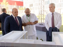 Михаил Мишустин, Денис Проценко и Сергей Собянин