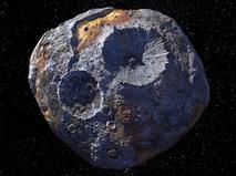 Астероид Психея