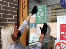 COVID-free зоны в ресторане