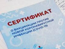 "Петровка, 38. ""Петровка, 38"". Эфир от 02.07.2021 14:50"