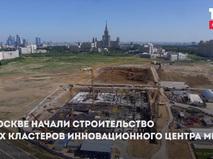Кластер инновационного центра МГУ