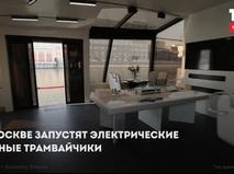 Речные трамваи