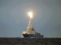 """Запуск гиперзвуковой крылатой ракетой """"Циркон"""""""