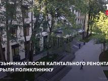 Поликлиника в Кузьминках
