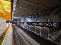 """Строительство станции метро """"Новаторская"""""""