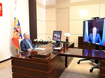 Владимир Путин и Сергей Меликов