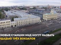 Улучшение дорожного движения на Комсомольской