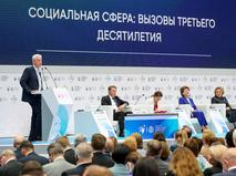 Форум социальных инноваций регионов в Гостином дворе