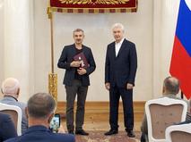 Сергей Собянин во время вручения наград