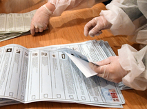 Подсчёт голосов