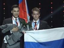 Чемпионат EuroSkills