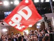 Штаб партии SPD