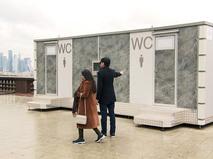 Общественные туалеты на смотровой площадке