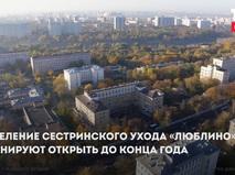 Паллиативная помощь в Москве вырастет в полтора раза