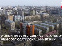 Москва вводит ряд эпидемиологических мер