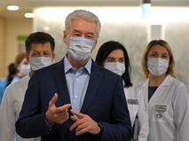 Мэр Москвы Сергей Собянин во время посещения Центра амбулаторной онкологической помощи