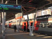 Новая железнодорожная платформа