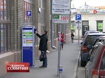 В центре событий с Анной Прохоровой. Эфир от 10.11.2013