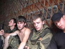 """Банда """"приморские партизаны"""""""