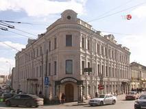 Городское собрание. Анонс