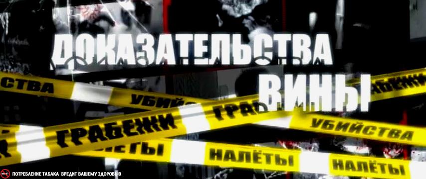 Дарья мацкевич сексуальные рабыни