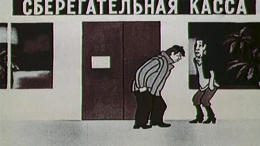 ДЕНЬ МУЛЬТИКОВ
