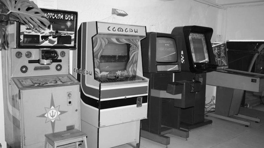 Скачать бесплатно игровой автомат лягушки