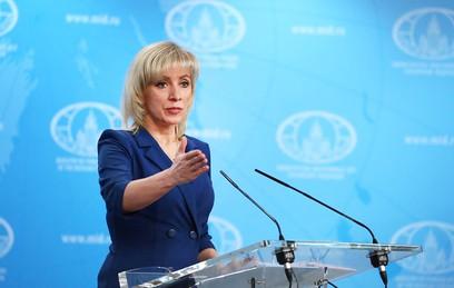 Фейк и деза: Захарова уличила Киев в грязной провокации