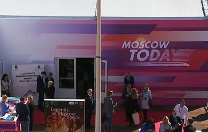 Москва покажет свои достижения в Каннах