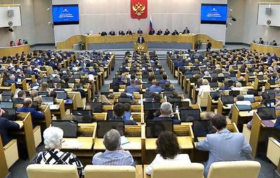 Госдума седьмого созыва завершила весеннюю сессию