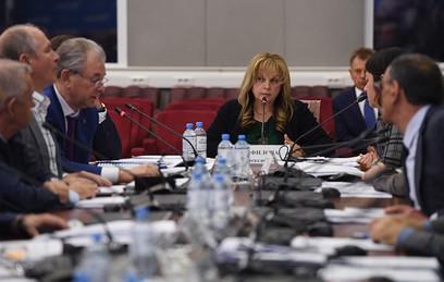 Памфилова обсудила с Собяниным выборы в Мосгордуму