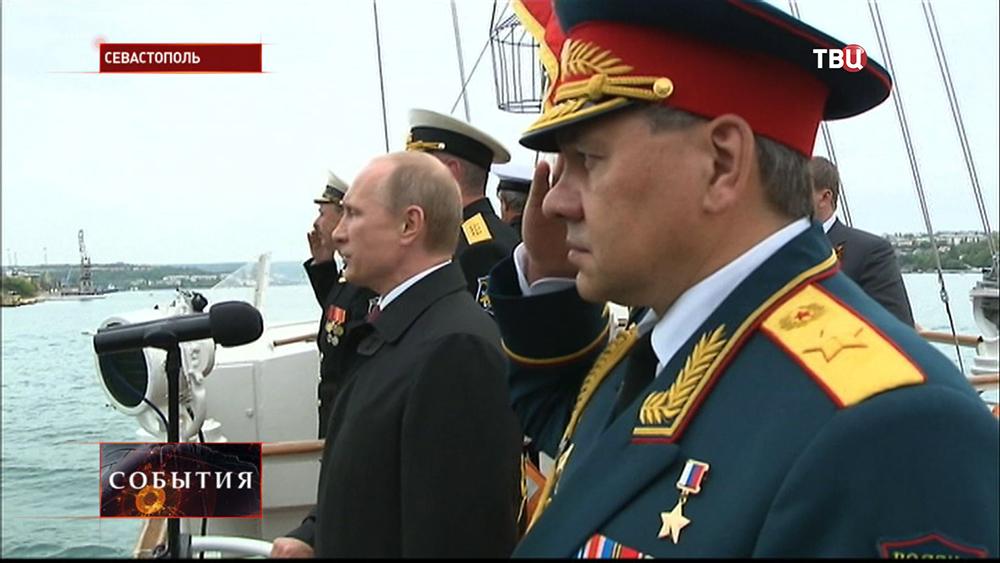 Владимир Путин и Сергей Шойгу на морской части парада Победы в Севастополе