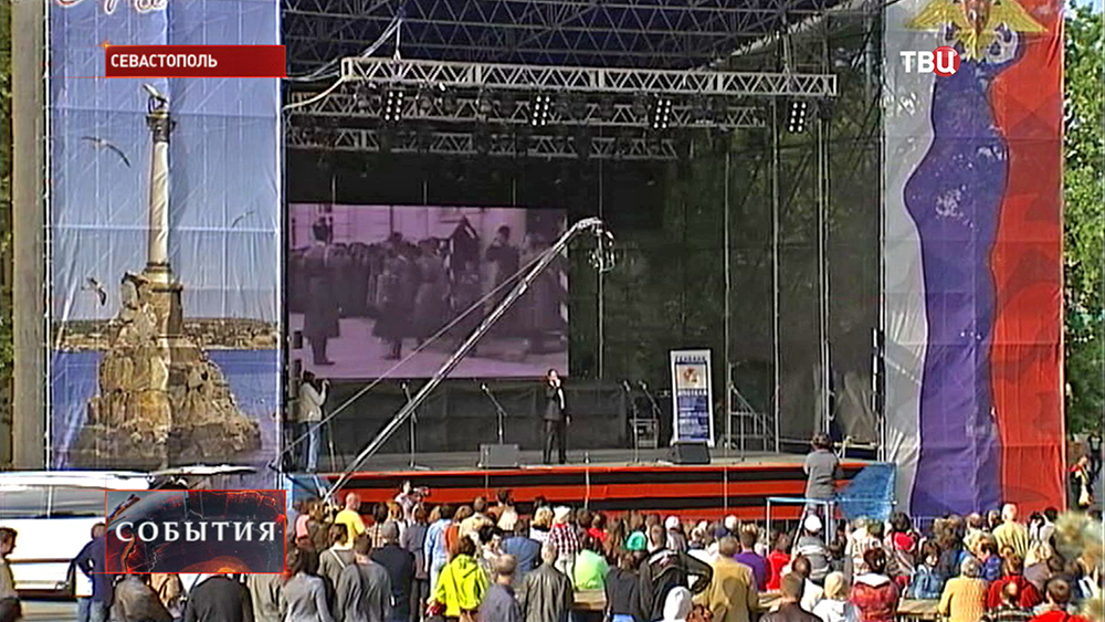 Сцена на площади в Севастополе