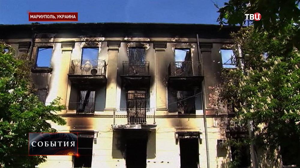Последствия пожара в городском отделе милиции Мариуполя