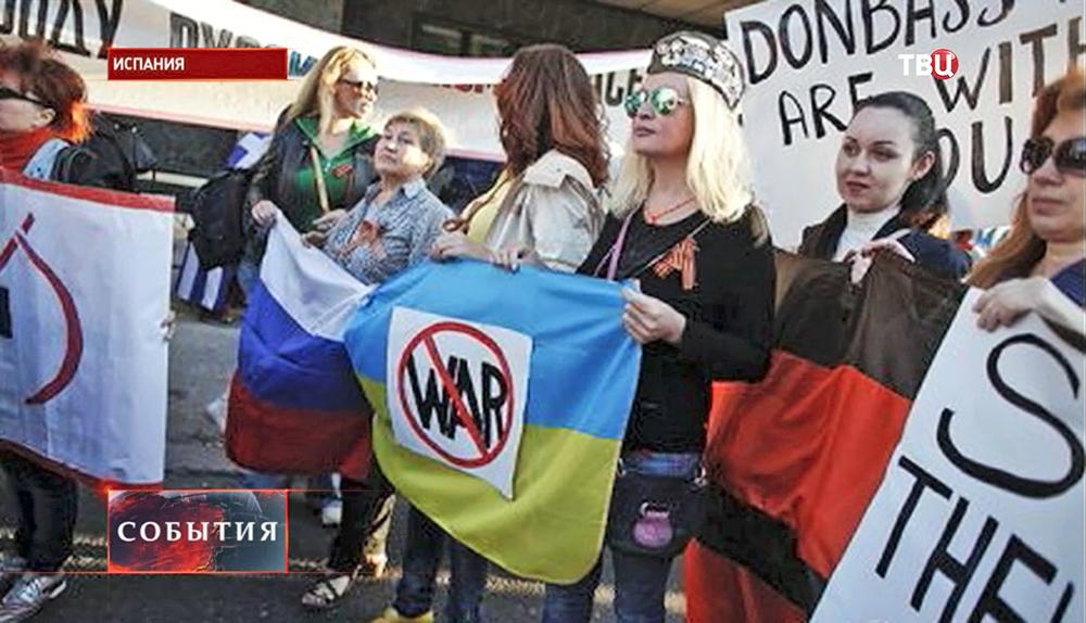 Митинг в Испании против войны на Украине