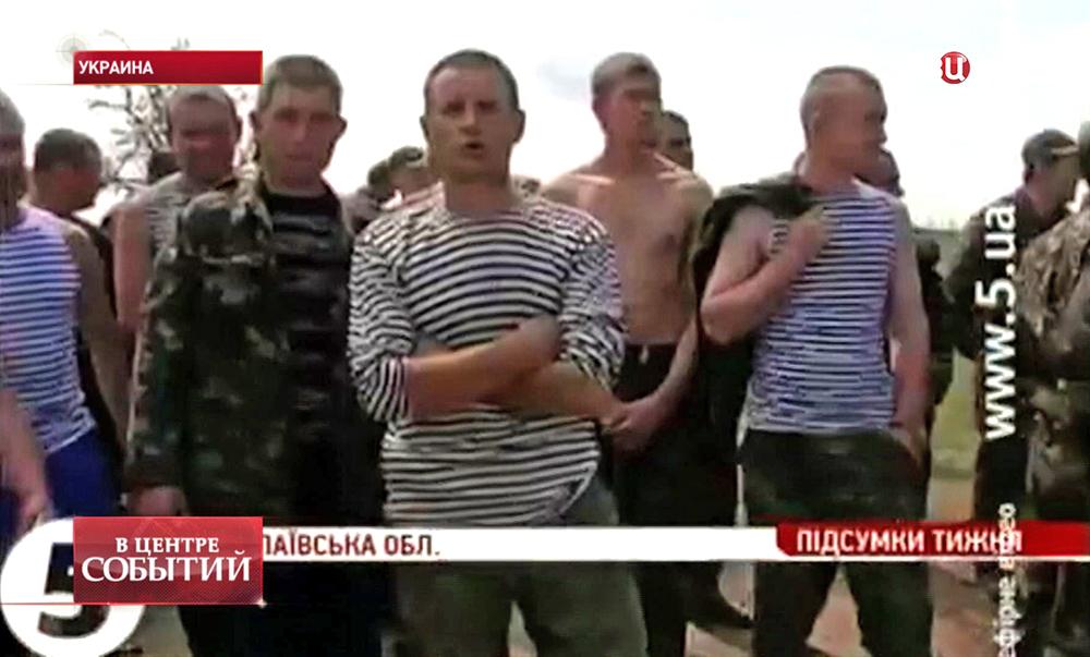 Недовольство среди военнослужащих Украинской армии