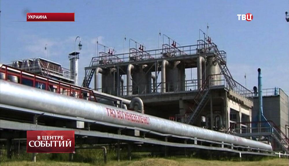 Газово-перегонный узел на Украине