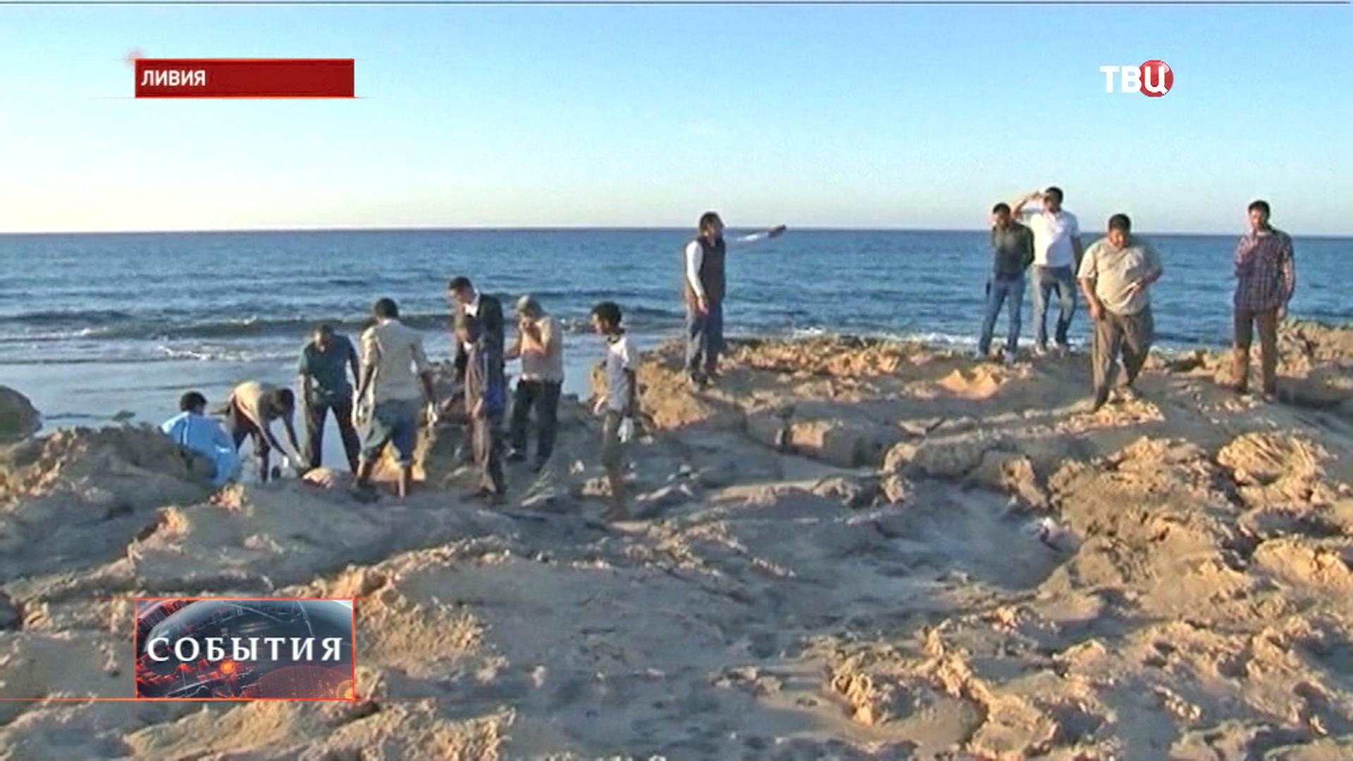 Спасательная операция в Ливии