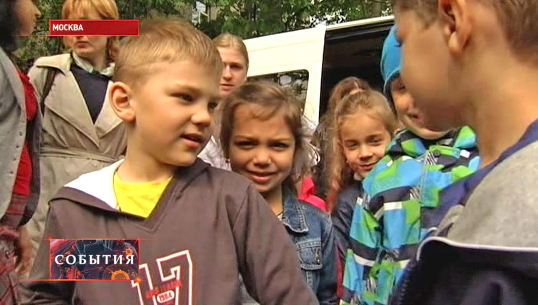 Детская группа
