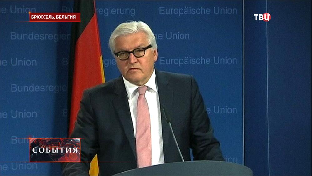 Глава МИД Германии Франк-Вальтер Штайнмайер