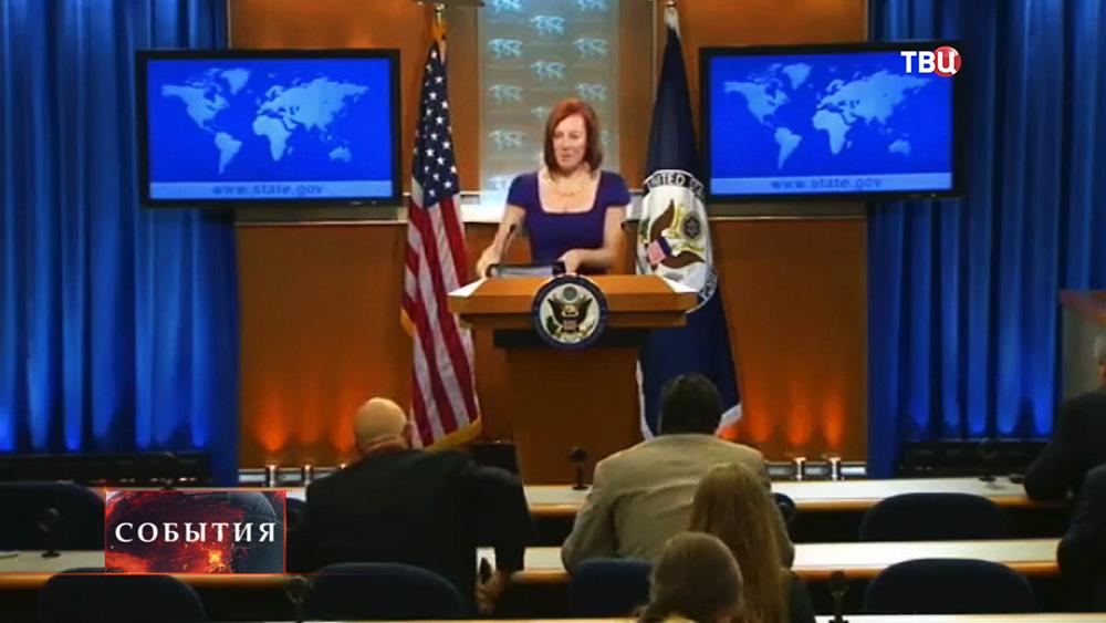 Официальный представитель Государственного департамента США Дженнифер Псаки