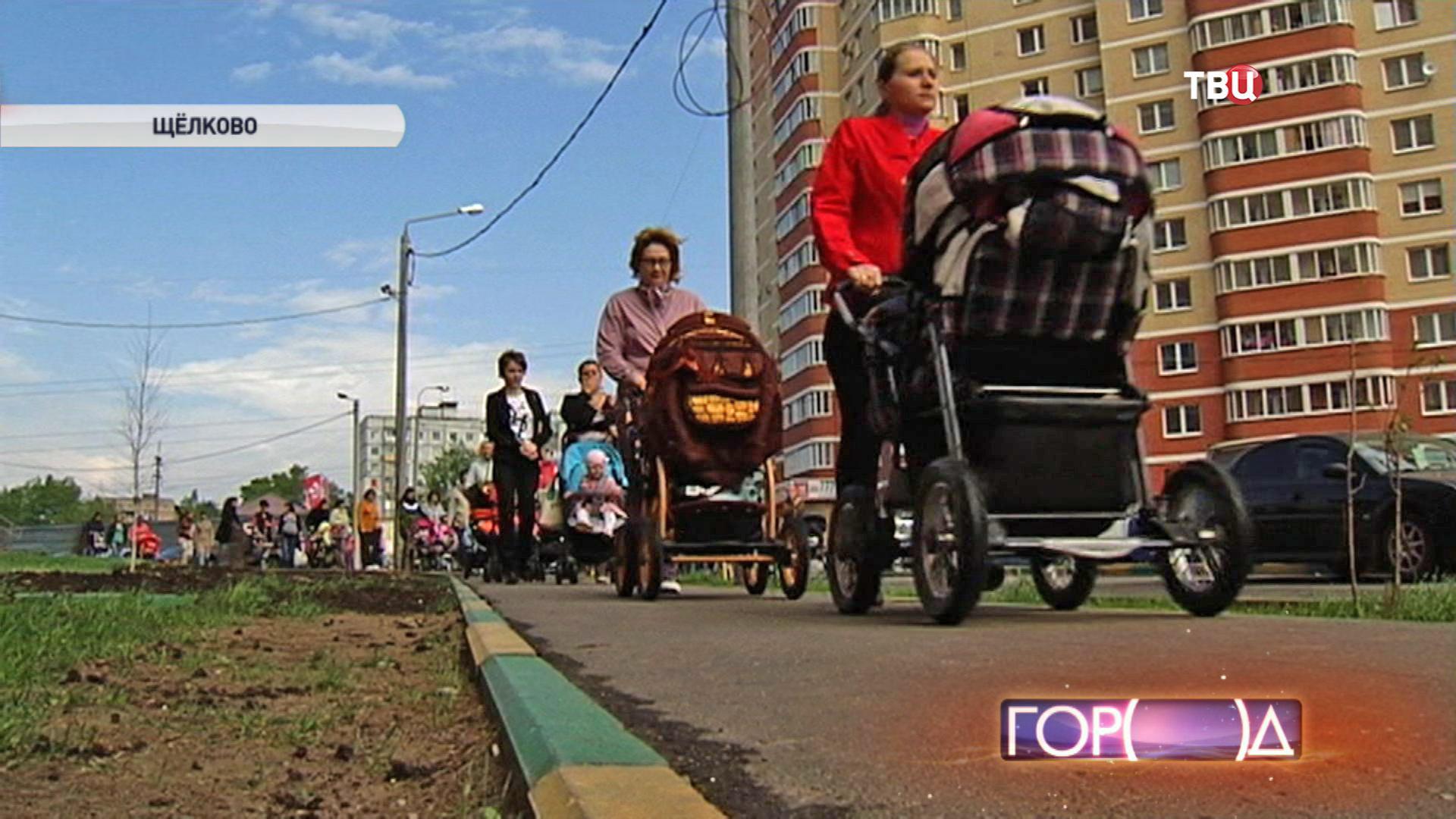 Жители района Щелково
